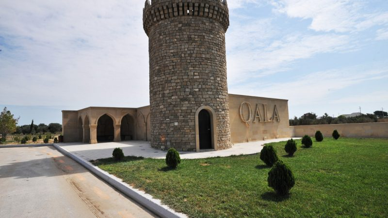 Gala Archaeological Ethnographic Museum Complex