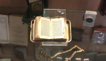 muzey miniatyurnoy knigi v baku - достопримечательности Баку